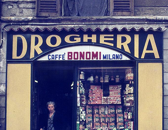 Fondo Franco Pontiggia Milano corso san Gottardo51 1987